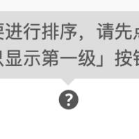 WPJAM Basic 的 Tooltip 龙虎大战做庄工具 提示函数 <code>wpjam_admin_tooltip()</code>