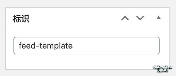 内容模板支持输入标识