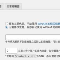 WPJAM Basic 内置的缩略图函数