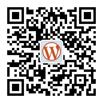 WordPress果酱微信公众号